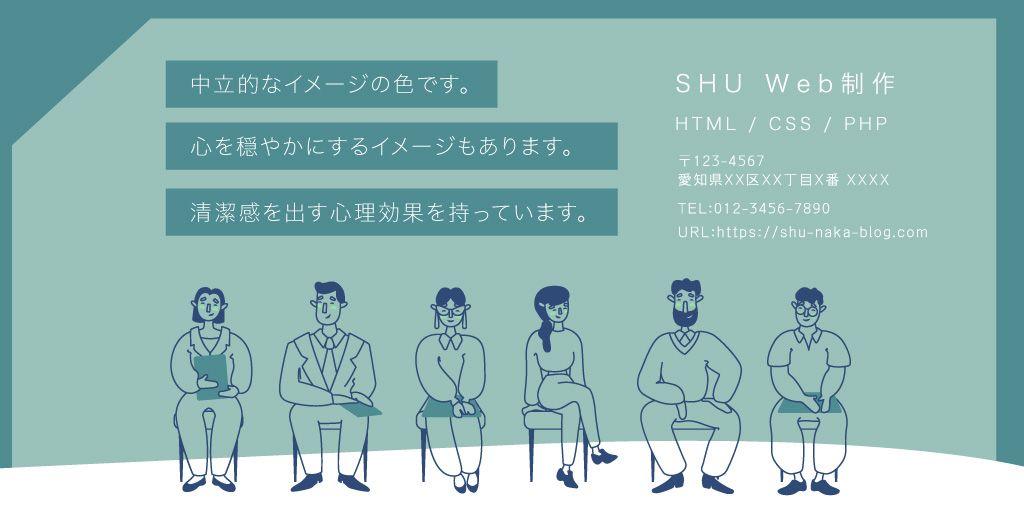 SHU Web制作